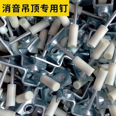 吊頂射釘器消音一體專用釘水泥釘線槽固定手動打釘裝修 黑科技版消音款