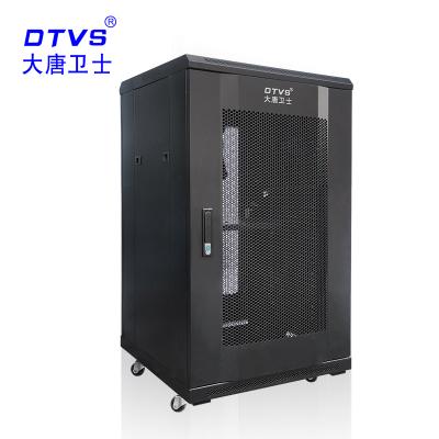 大唐衛士D2-6620網絡機柜1米20U標準19英寸機柜服務器交換機機柜