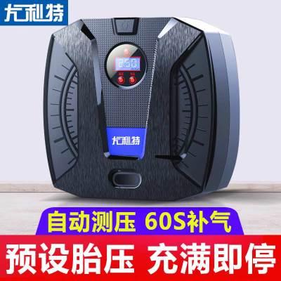 尤利特UNIT車載充氣泵小轎車便攜式汽車電動輪胎多功能12v 加氣泵車用打氣筒照明測量胎壓