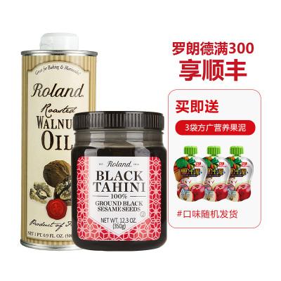 【贈果泥】進口羅朗德嬰幼兒黑芝麻醬350g+核桃油500ml營養輔食