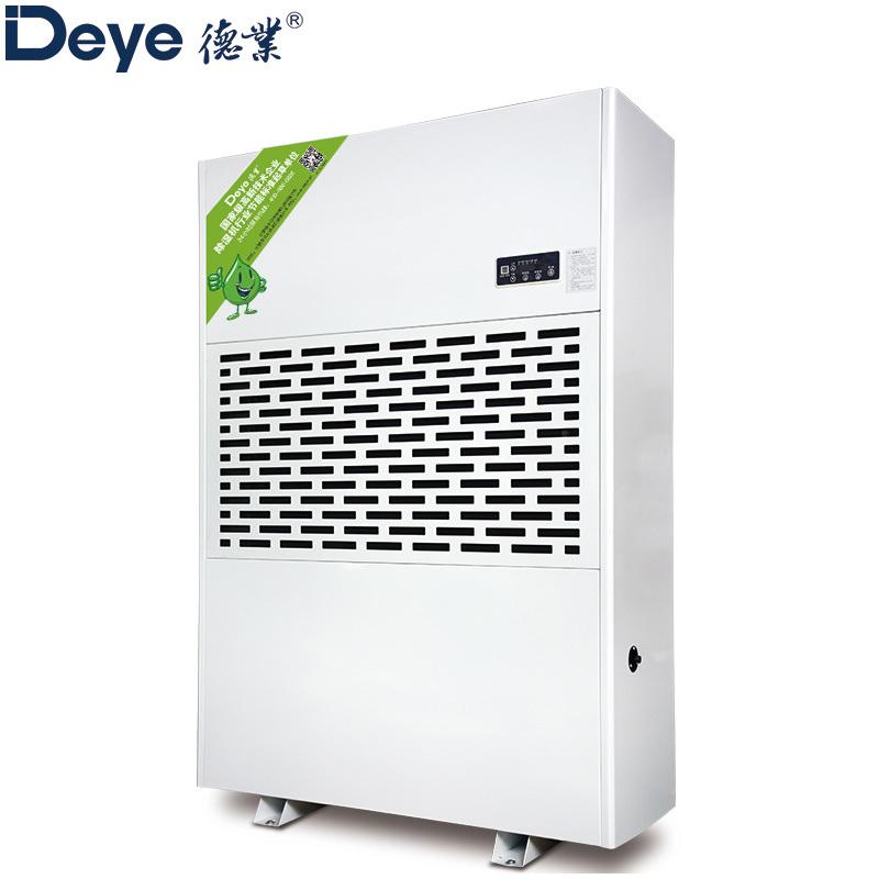 Deye брэндийн үйлдвэрийн агаар цэвэршүүлэгч \\DY-6480/A агуулах болон үйлдвэрийн\\