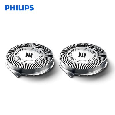 飞利浦(Philips)剃须刀刀头SH30/21 荷兰进口刮胡刀配件 适配S300/S1010/S1060等型号剃须刀