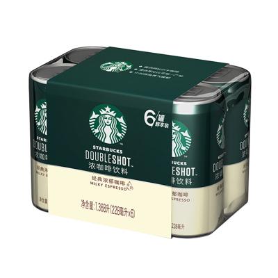 starbucks/星巴克星倍醇經典濃郁228ml*6 濃咖啡飲料