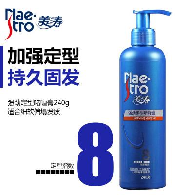 美濤(Maestro)強勁定型啫喱膏240g 8級定型指數 持久固發清爽不粘膩自然不僵硬 男女頭發造型