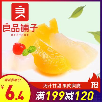 【良品铺子】什锦果捞300g*1罐 樱桃雪梨布丁黄桃菠萝混合糖水型果捞水果罐头 罐装