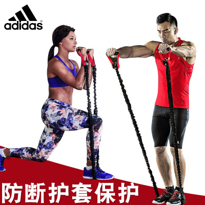 adidas阿迪达斯拉力绳健身男力量训练阻力带女家用瘦腿部弹力绳