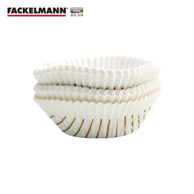 德国Fackelmann法克曼 糕点纸模 100支装7cm