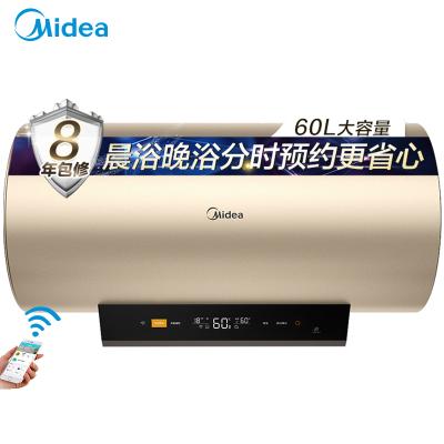 【李现推荐】美的(Midea) 60升电热水器家用储水式 F6030-J6X(HEY) 双3000W 沐浴安全3.0
