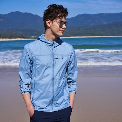 木林森(MULINSEN)情侣款防晒服轻薄透气外套阻挡紫外线防泼水户外风衣LLK2011