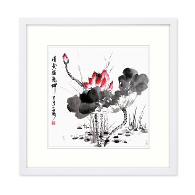 北京市通州区美术家协会会员 赵慧群 国画《清气满乾坤》