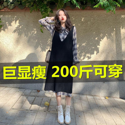 迪魯奧(DILUAO)秋冬上新大碼女裝微胖妹妹顯瘦洋氣套裝秋冬減齡連衣裙寬松網紅兩件套2020