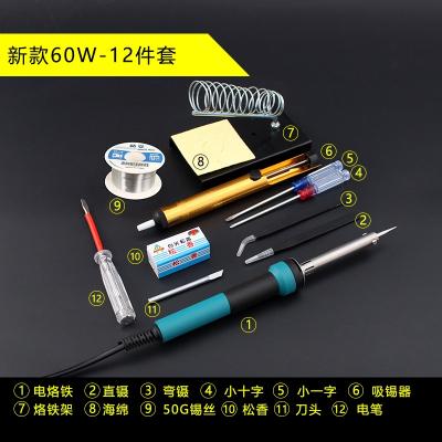 電烙鐵家用套裝焊臺電洛鐵電焊筆恒溫可調溫錫焊焊接電子維修工具 新款60W-12件套