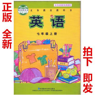 jy-正版2020初中7七年級上冊英語書外研版 外研社英語七年級上冊英語課本教材教科書 初一7年級上冊英語書英語 七年級