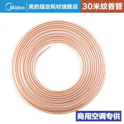 幫客材配 宏泰 中央空調銅管  蚊香管盤管(Ф9.52*0.6mm*30) 5盤起售 一盤30米