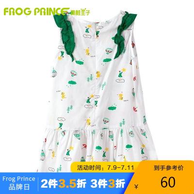 青蛙皇子童裝女童裙子兒童連衣裙夏季小童寶寶棉碎花裙