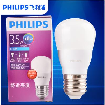 飞利浦PHILIPS led 3.5W雷达灯泡 节能电力配件 电力灯泡