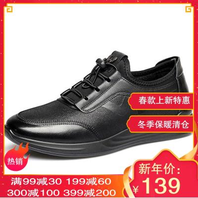 3515强人休闲鞋男士运动鞋牛皮舒适加绒保暖男单鞋系带款商务鞋