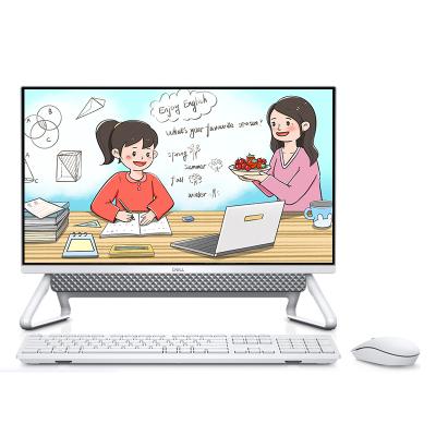 戴爾(DELL)靈越一體機5490 23.8英寸窄邊框高性能商用辦公家用網課學習娛樂臺式電腦(i5-10210U 8G 1T+256GB固態 2G獨顯 WiFi藍牙 原裝鍵鼠)定制