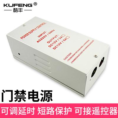 门禁专用电源控制器 12V3A/5A小电源出租房电源 电锁变