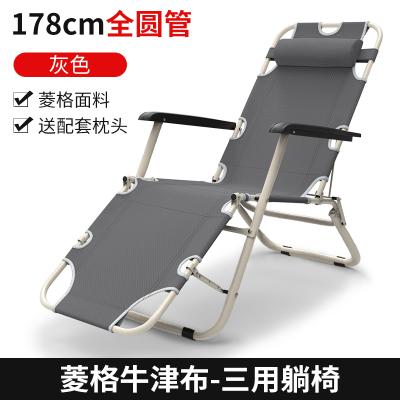 瑞仕達 Restar 折疊床躺椅午休睡椅辦公室靠背懶人靠椅子逍遙沙灘休閑