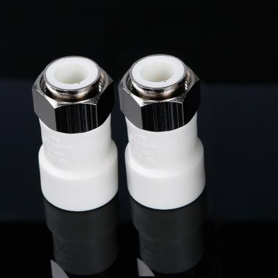 帮客材配 热PP-R专用直活接白色DN25×3/4_100个/箱