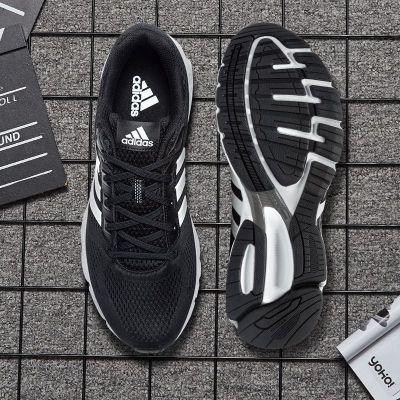 Adidas/阿迪達斯男鞋2020夏季新款EQT運動鞋耐磨馬拉松緩震耐磨休閑鞋舒適跑步鞋AC8600