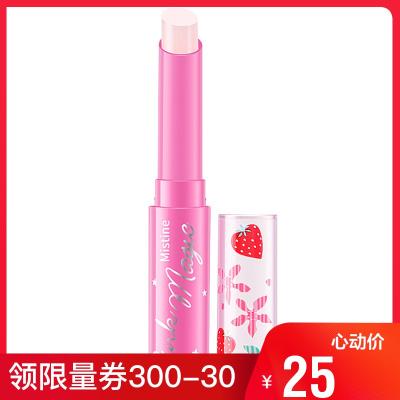 Mistine小草莓變色潤唇膏1.7g 保濕滋潤 改善唇色 泰國原裝正品