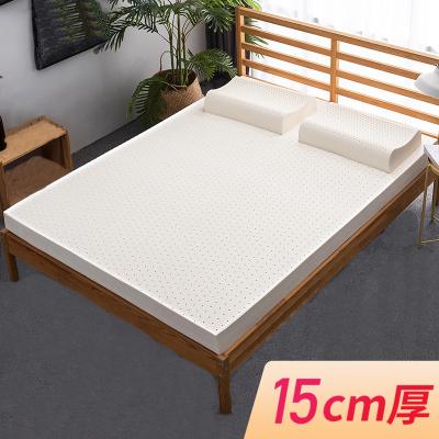 舒娜泰国天然乳胶床垫15CM厚1.5米原装进口橡胶加厚榻榻米床垫1.2米简约四季通用软垫子