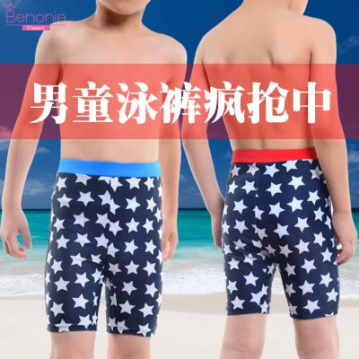 benonie兒童泳褲男童游泳褲中大童小男孩專業游泳衣游泳裝備套裝平角褲