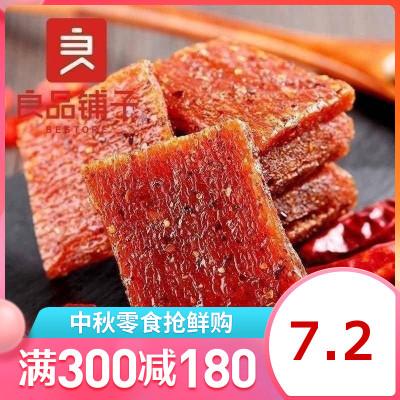 【追劇好伴侶】良品鋪子 香辣味豆干 素小燒 200gx1袋裝 辣片辣條味零食麻辣食品