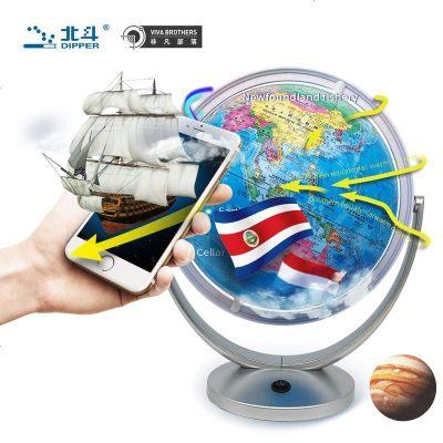 北斗AR地球仪·AR学生地球仪20CM(学生版) 1.1米*0.8米 套装