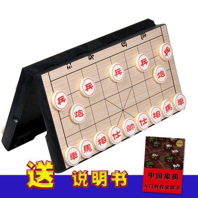 閃電客中國象棋套裝磁性折疊棋盤兒童學生成人大號家用五子棋仿實木象棋 4862大號配入門書