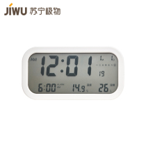 苏宁极物日式LCD多功能电子钟(大屏款)CLC004 乳白色