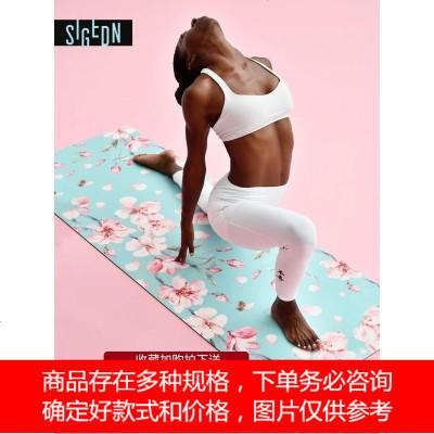 仙女瑜伽垫防滑女网红ins天然橡胶土豪印花可爱卡通瑜珈垫