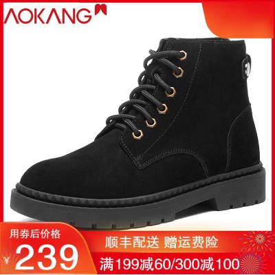 奥康女鞋马丁靴冬季新款休闲磨砂皮单靴子