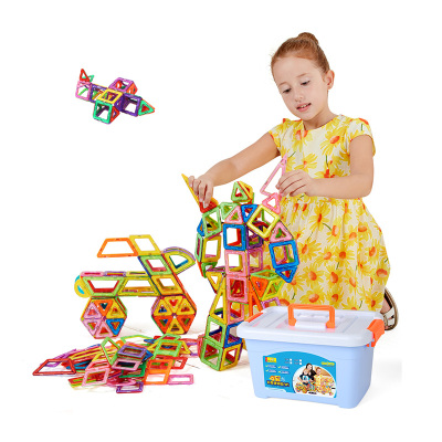 勾勾手 儿童玩具磁力片积木 百变提拉磁性积木 磁铁拼装建构片 早教益智玩具49件套体验装+收纳箱