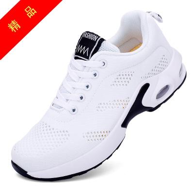 因樂思(YINLESI)白色鬼步舞鞋男女廣場跳舞鞋軟底健身鞋新款中跟曳步舞蹈鞋跳鞋
