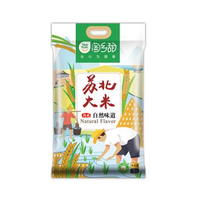 潤穂 淘鄉甜蘇北大米5kg/袋 稻谷金黃 晶瑩透亮 柔軟油潤