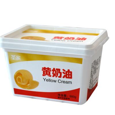 圣家 盒裝 黃奶油500g 烘焙家用起酥油蛋糕面包餅干牛排淡味黃油