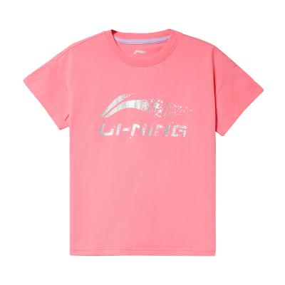 李寧童裝短袖女小大童3-12歲運動生活系列夏季棉質T恤