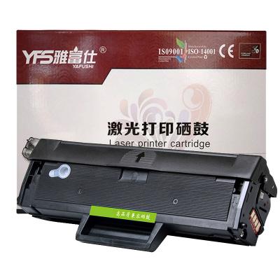 Lenovo S2002/S2003W/M2041//F2072 LD202 принтерийн хор