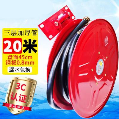 黑色輕便自救消防軟管卷盤水龍帶水喉消火栓水管轉盤軟盤20/25米