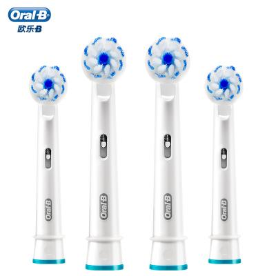 欧乐B电动牙刷刷头EB60 超细毛牙刷 四支装