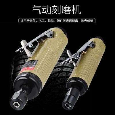 气动打磨机工业级小型抛光机刻磨汽磨光砂轮补胎工具气磨头轮胎 大风磨单支7306