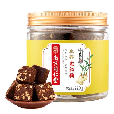 王錦記南京同仁堂生姜紅糖220g/罐手工老紅糖塊土紅糖老姜糖水