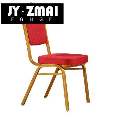 酒店餐椅子宴会椅子酒店桌椅将军椅子饭店婚庆会议活动展会租赁椅子靠背椅子-j14