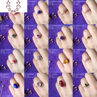 天然水晶戒指石榴石碧璽紫水晶水晶蜜蠟托帕石活口可調節指環 Chunmi