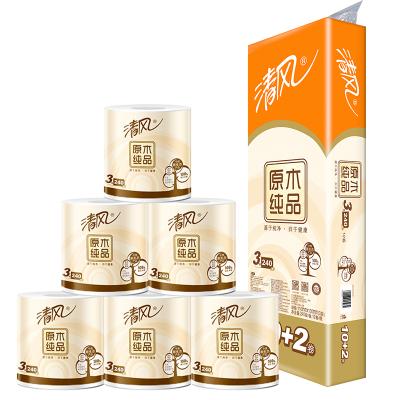 Qing feng брэндийн 00-н цаас  3 давхарга 240 хууда