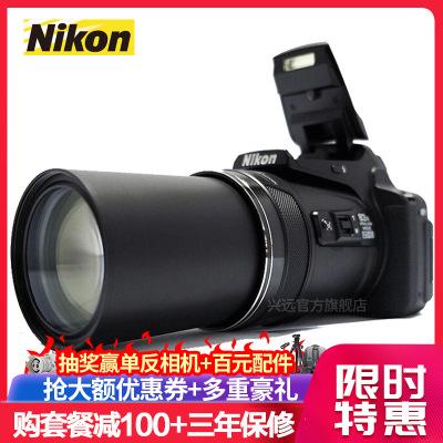 尼康(Nikon) COOLPIX P900s 長焦數碼相機 83倍大變焦 打鳥 攝月神器 演唱會 高清數碼相機
