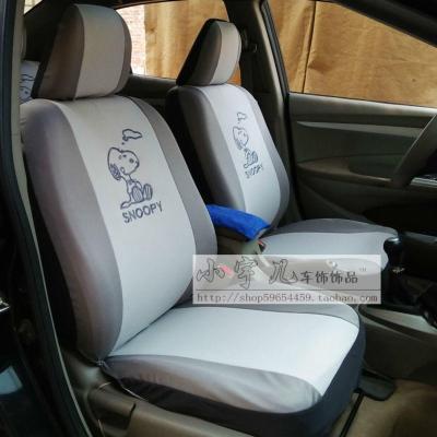 昌河铃木北斗星座套专车专用北斗星E+ X5坐椅套全包布艺四季通用